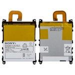 Battery AGPB011-A001/LIS1525ERPC for Sony C6902 L39h Xperia Z1, C6903 Xperia Z1, C6906 Xperia Z1, C6943 Xperia Z1 Cell Phones, (Li-Polymer, 3.8 V, 3000 mAh)