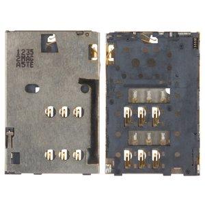 nokia x2-02 схема